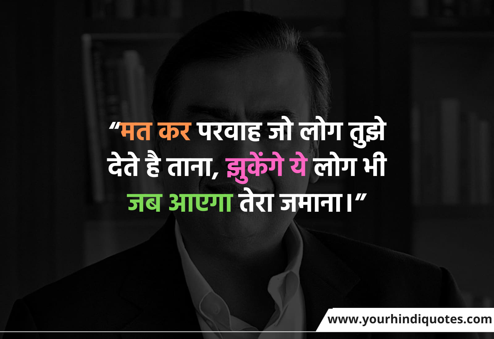 Thought Of The Day Suvichar