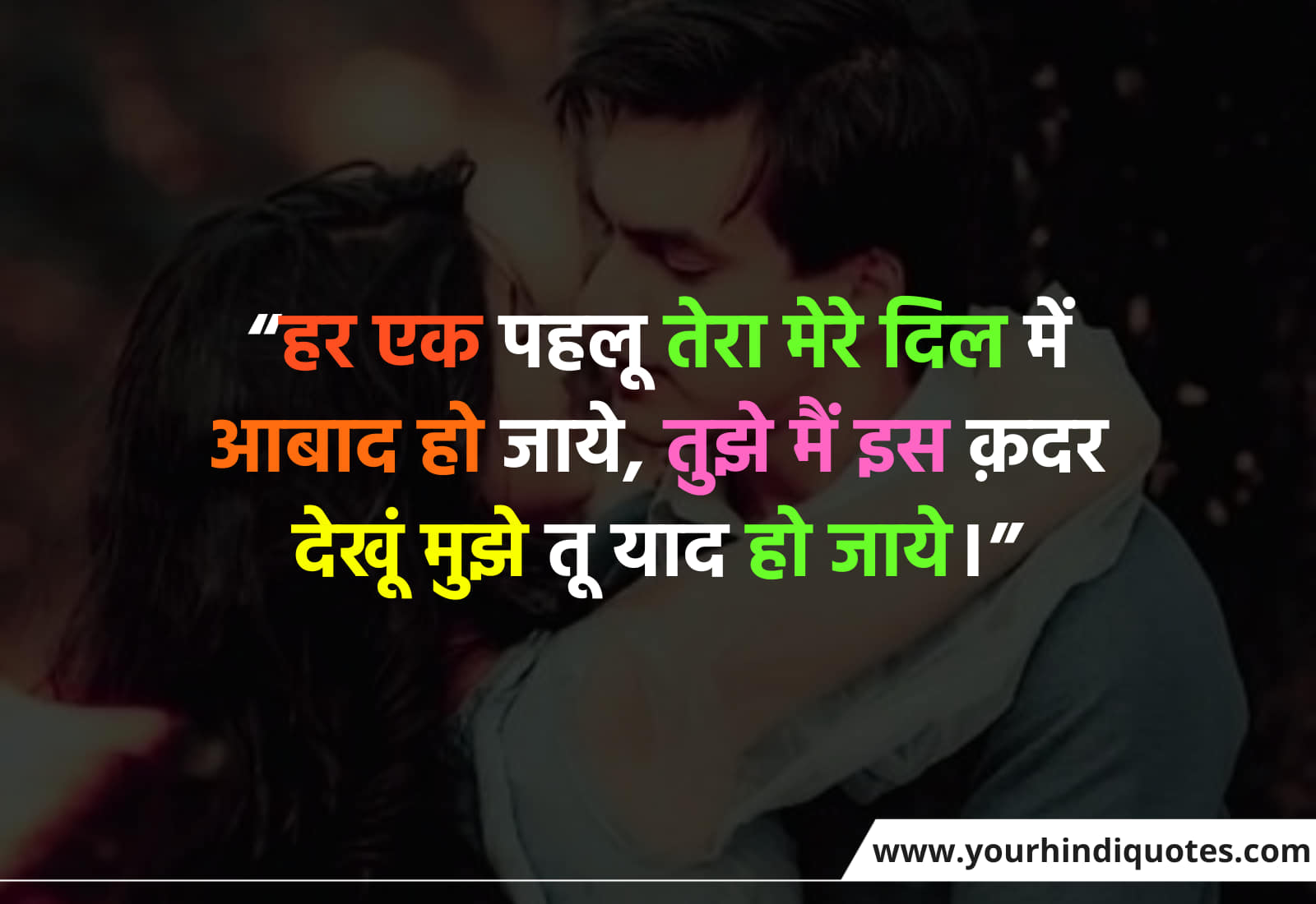 Very Sad Yaad Shayari